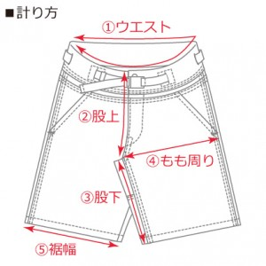 fes_shorts